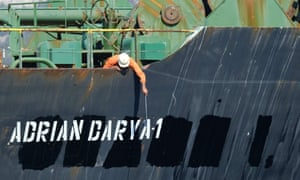 The tanker has been renamed Adrian Darya 1, and its former name – Grace 1 – painted over.