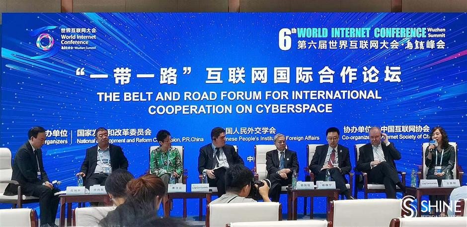 Cyber security requires cross-industry and global cooperation