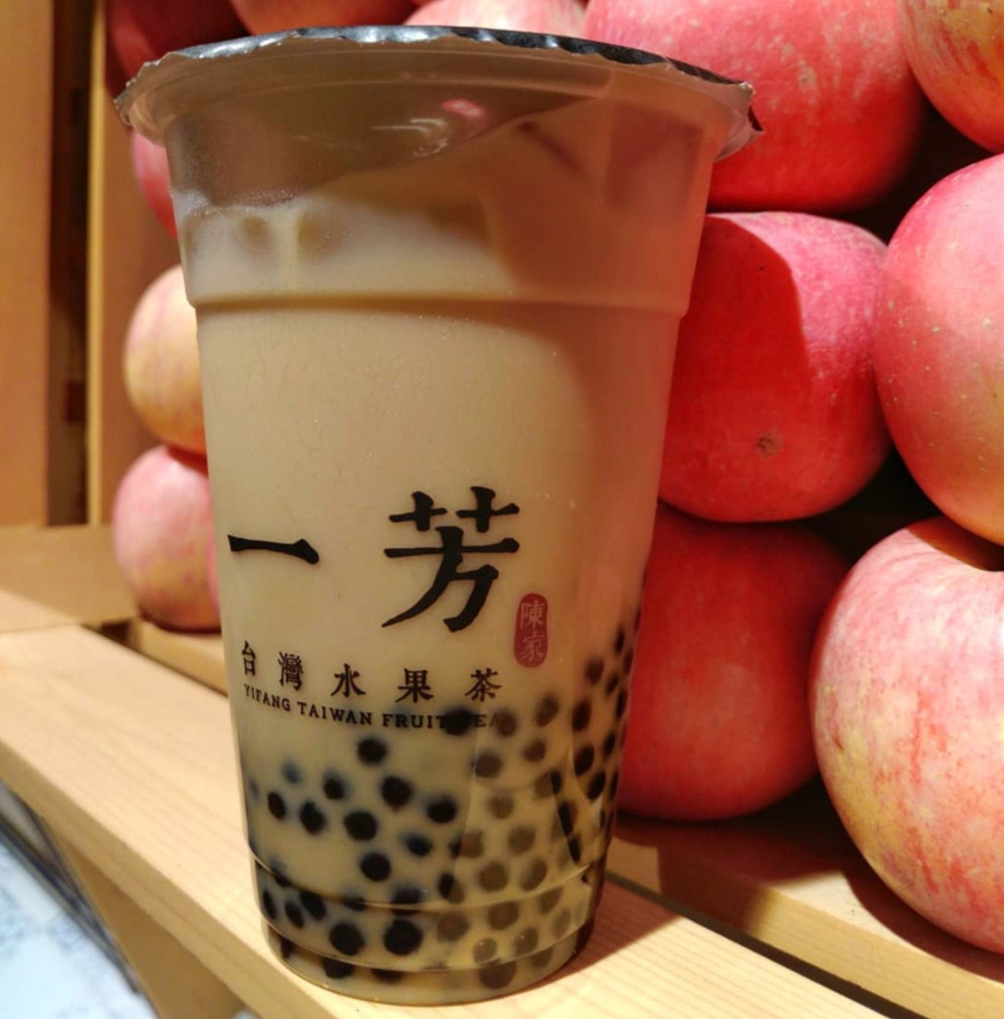 Bubble tea is originally from the island of Taiwan and is also known as pearl milk tea or 'boba'