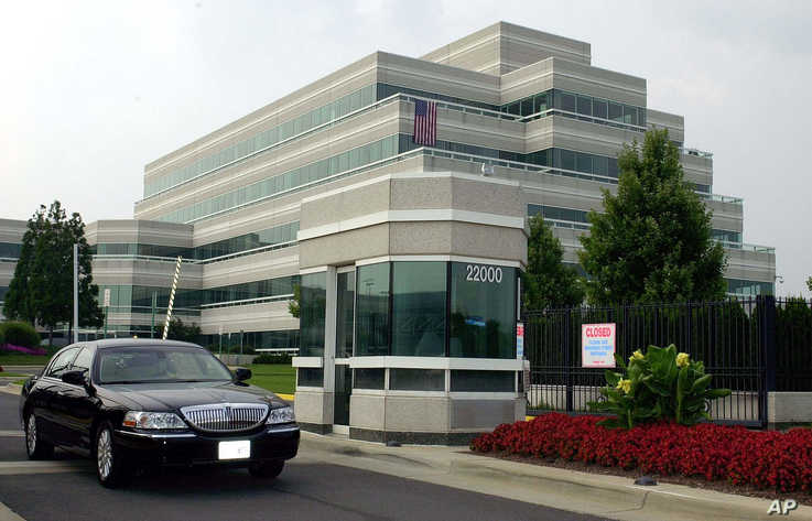 FILE -- America Online headquarters in Ashburn, Virginia, photographed on July 18, 2002.