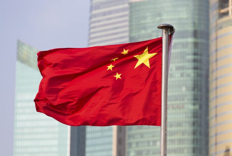 China Adopts Security Standards for Blockchain Applications in the Financial Sector