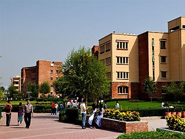 COMSATS campus. PHOTO: COMSATS